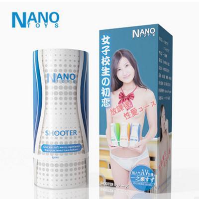 Cốc thủ dâm cao cấp NaNo toys