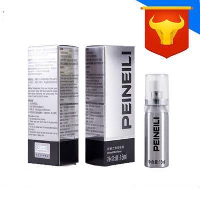 Thuốc xịt Peineili chống xuất tinh sớm